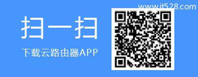 下载TL-WR886N路由器管理APP