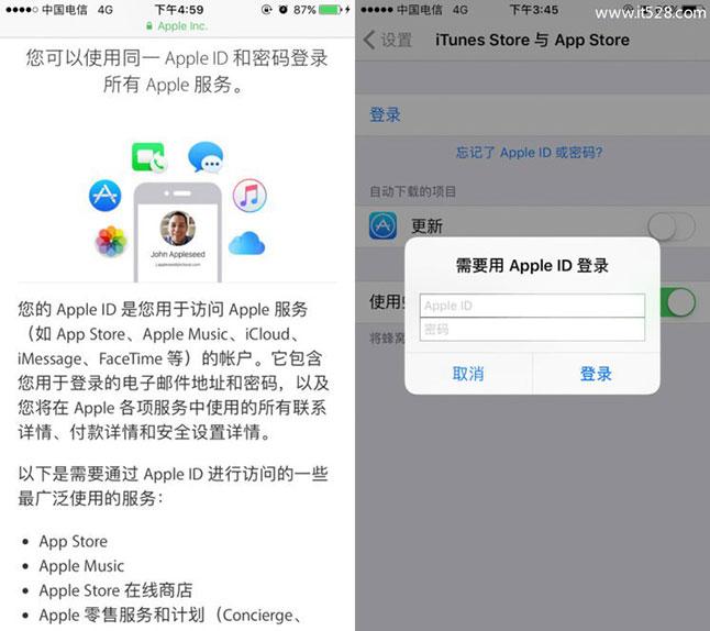 苹果iPhone手机密码输入不正确的解决方法