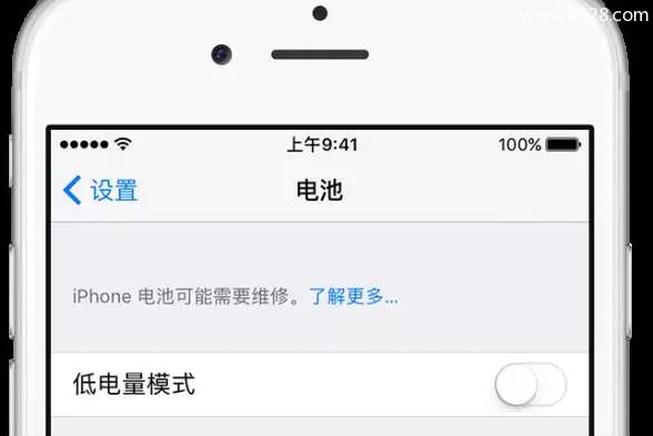 苹果iPhone手机电池是否健康的检查方法