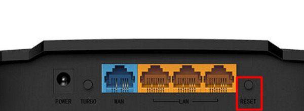 水星(MERCURY)路由器恢复出厂设置(重置)方法