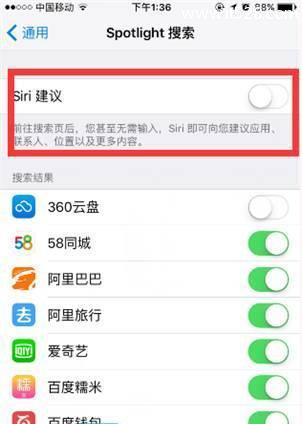 苹果iPhone手机省流量省内存的实用方法