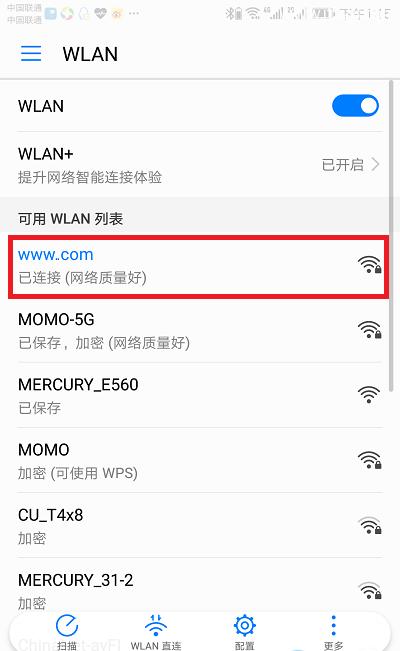 tplogin.cn路由器手机客户端设置上网方法
