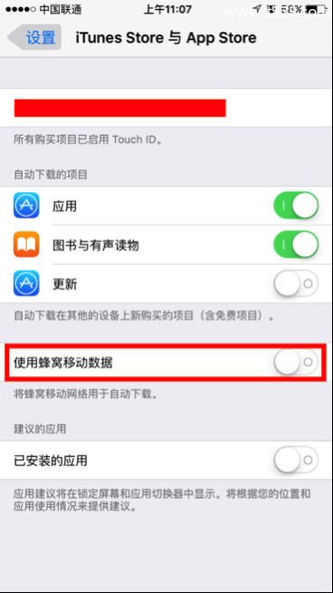 苹果iPhone手机的那些省电技巧真的省电吗?