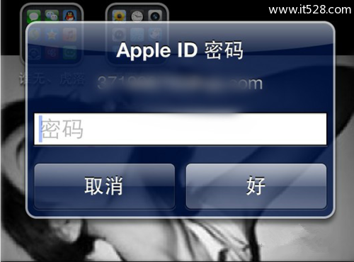 Apple ID被盗?这样设置足够保证无人盗号
