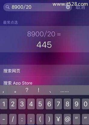 苹果iPhone手机这些隐藏功能,用过了吗?