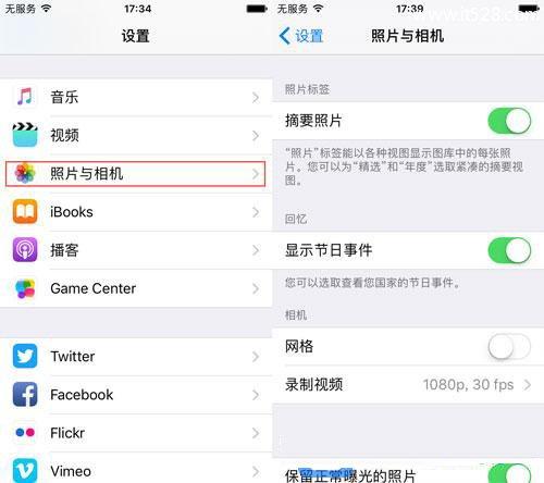 iPhone手机存储满了?iOS 10的18个技巧解决存储问题