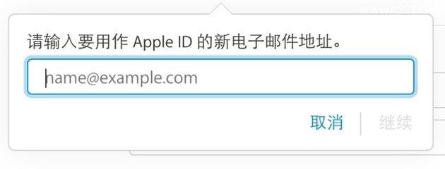 苹果iPhone手机日历上的广告出现原因与关闭方法