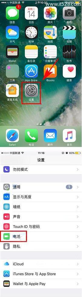 iPhone 7手机电池图标变成黄色的解决方法