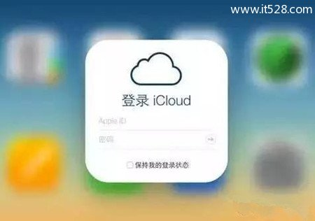 苹果iPhone手机安全?iCloud账号功能一定要了解