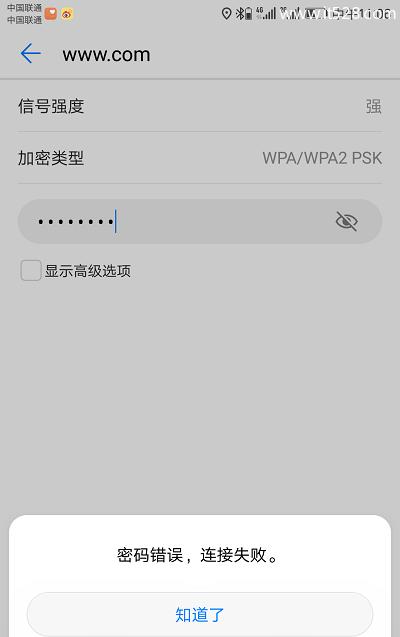 搜索到路由器无线wifi信号却连接不上网怎么办?