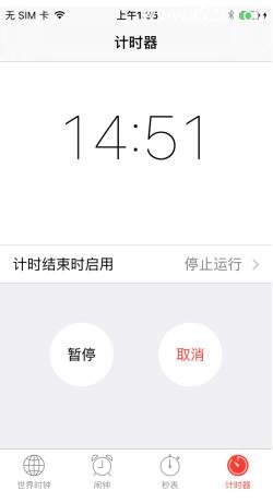 iPhone7苹果手机设置定时关机的图文方法