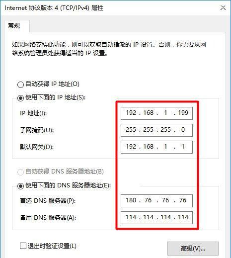 路由器端口映射(虚拟服务器)上网设置方法