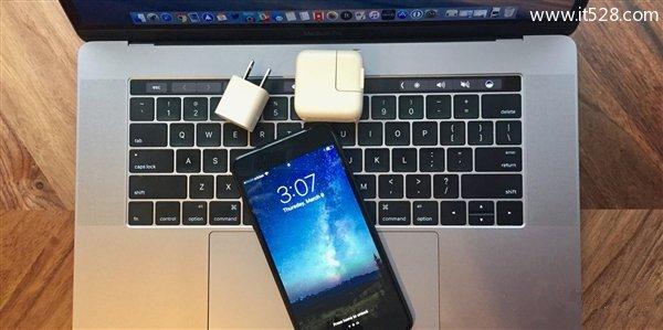 苹果iPhone手机实现快速充电的技巧