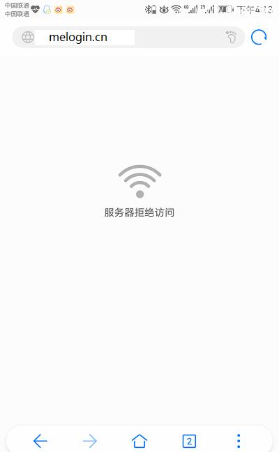 melogin.cn登陆页面手机打不开的解决办法