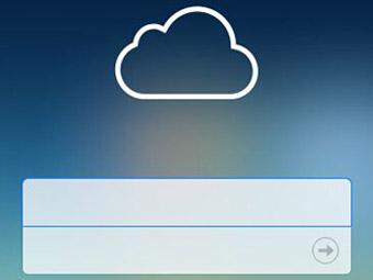 苹果iPhone手机防止信息资料不被泄露的方法