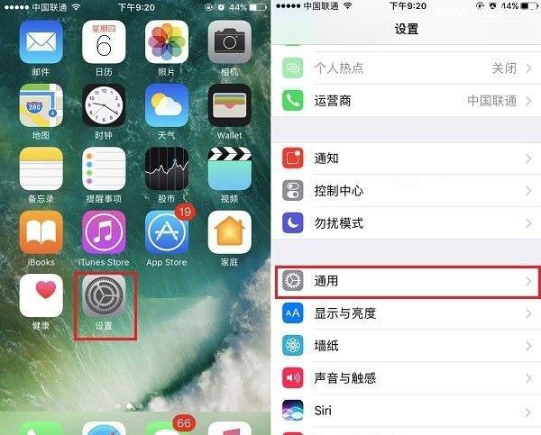 苹果iPhone7手机关闭小圆点的图文方法