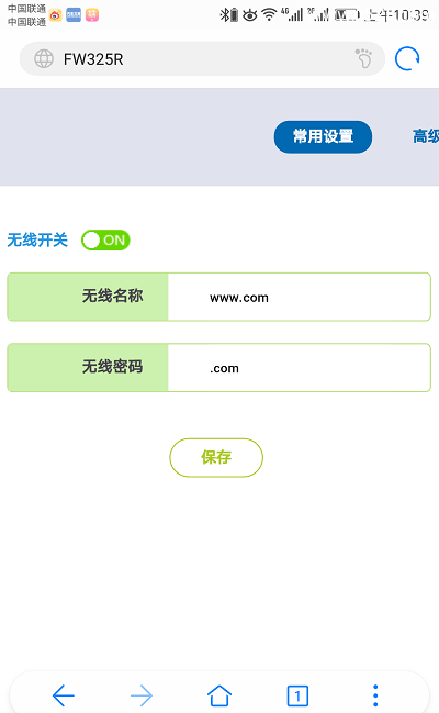 没有电脑修改无线wifi路由器密码的方法