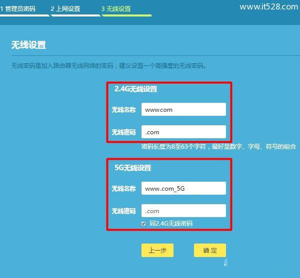 无线路由器安装与设置wifi路由器上网的方法