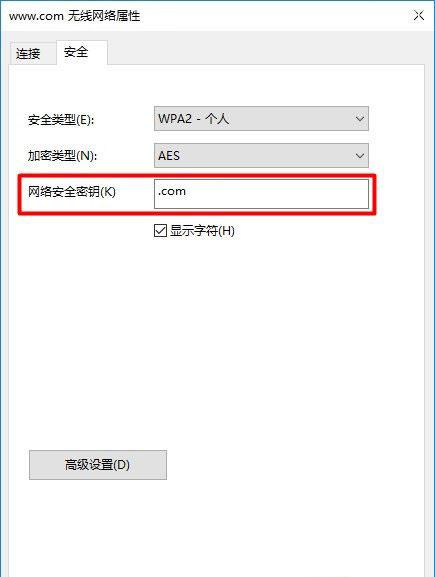 水星(MERCURY)路由器无线wifi密码忘记的解决方法