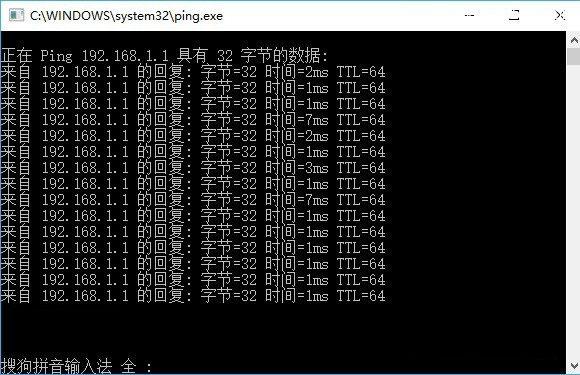 TP-Llink 192.168.1.1打不开的原因与解决办法