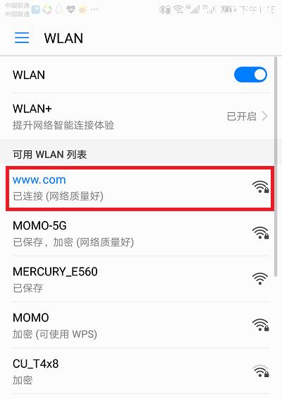 melogin.cn手机登录设置无线wifi密码方法