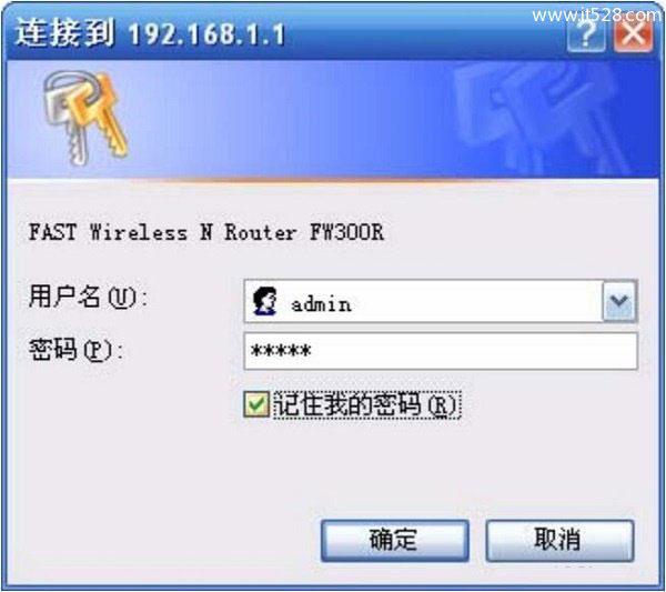迅捷(FAST)路由器关闭(恢复)隐藏wifi的方法