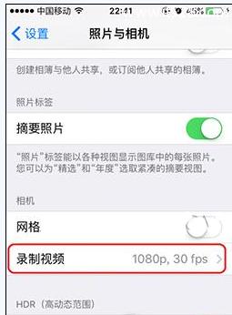 iPhone手机运行内存如何清理?怎么扩大内存方法