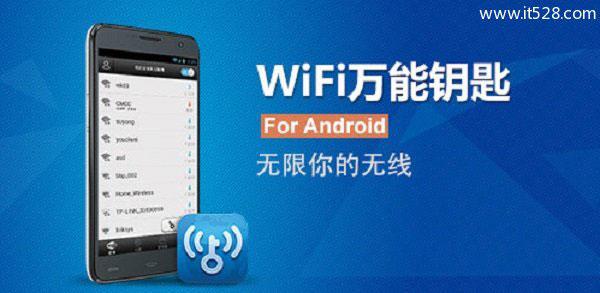 迅捷(FAST)路由器如何防止无线WiFi被蹭网?