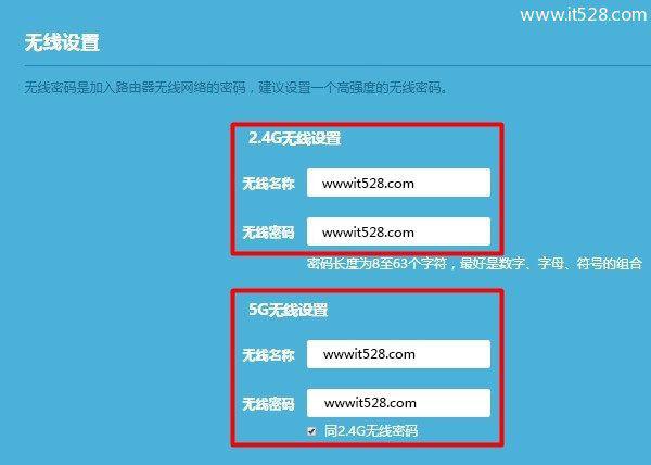 TP-Link全家通路由器(R50/R100/R200)设置上网方法