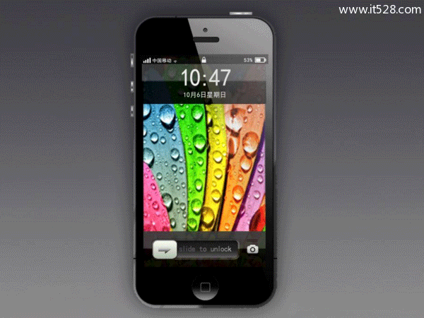 手机设置腾达(Tenda)F9路由器无线wifi的方法