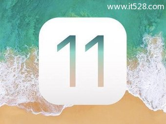 旧款iPhone手机运行iOS11系统怎么设置更流畅更快?