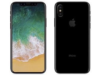 iPhone苹果超实用技巧!其中几个很少人知道