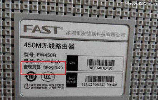 191.168.1.1手机修改Wifi无线密码的详细步骤