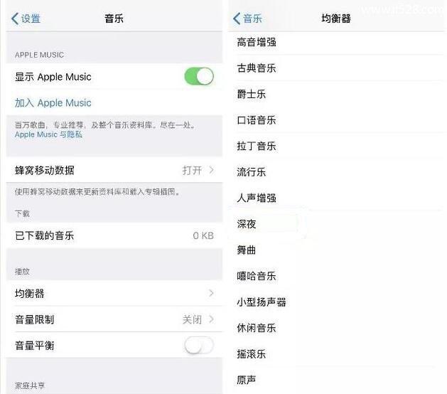 让苹果手机iPhone有更好声音效果的两个小设置