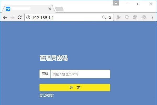 路由器设置用电脑登录192.168.1.1